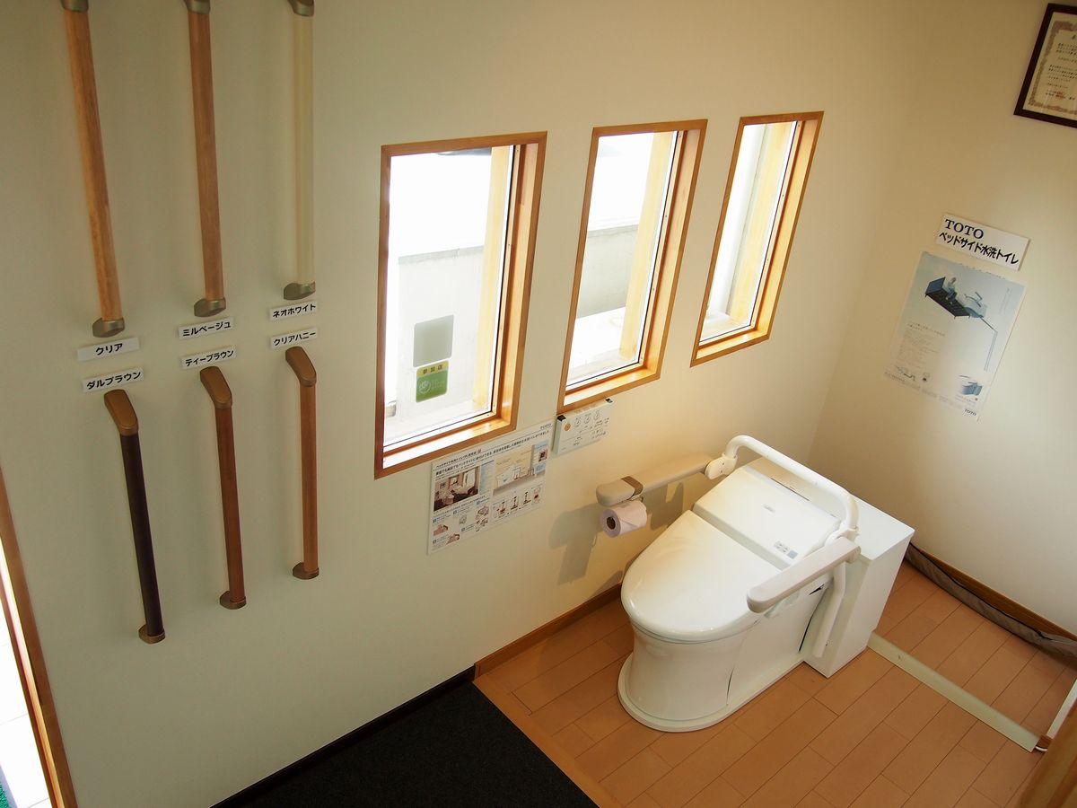 リアルワークス 有限会社 2871103624 リアルワークス 有限会社 トイレ&ケア リフォーム スタジオ