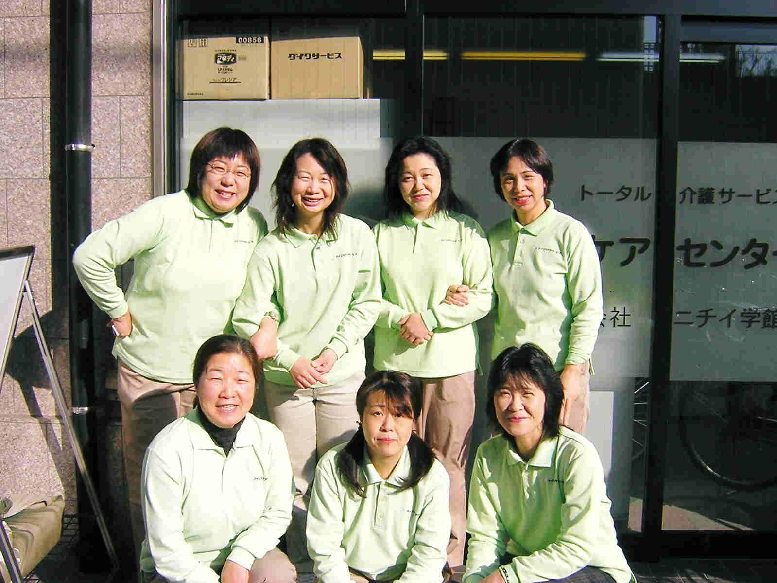 株式会社 ニチイ学館 2871101297 ニチイケアセンター中山